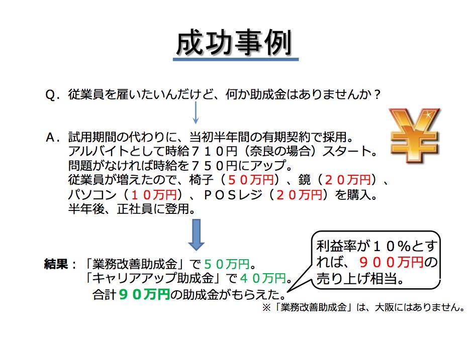%e3%82%b9%e3%82%af%e3%83%aa%e3%83%bc%e3%83%b3%e3%82%b7%e3%83%a7%e3%83%83%e3%83%88-2016-11-07-13-47-16